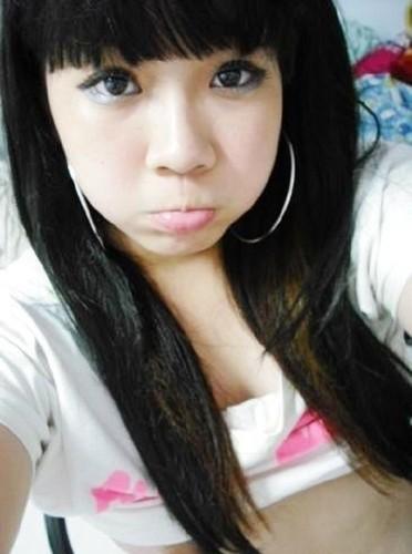 Cute Chinese Girl Braless Selfie